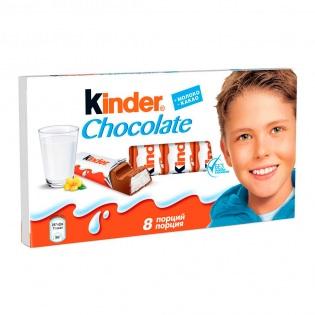 Шоколадка «Киндер» 8 шт.